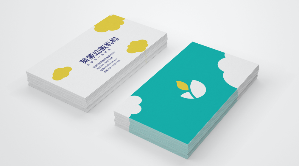 Leman Kindergarten Business Cards Design