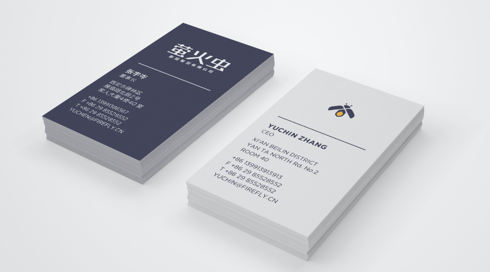 Firefly Logo Business Card Design